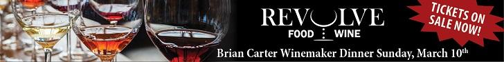 Revolve Brian Carter